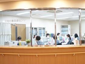 楽寿の園福祉エリア居宅介護支援センター(ケアプラン作成機関)