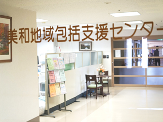 静岡市葵区美和地域包括